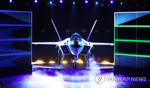 S. Korea joins 'elite group' of fighter jet makers: CNN