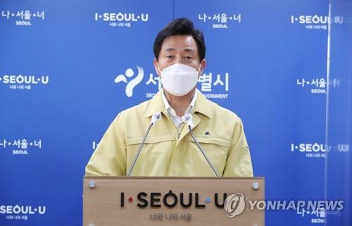Seoul Mayor Oh Se-hoon talks during a coronavirus briefing at the Seoul city government on April 12, 2021. (Yonhap)