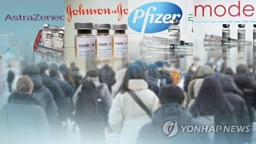 This image, provided by Yonhap News TV, shows the different coronavirus vaccines of AstraZeneca, Johnson & Johnson, Pfizer and Moderna (L to R). (PHOTO NOT FOR SALE) (Yonhap)
