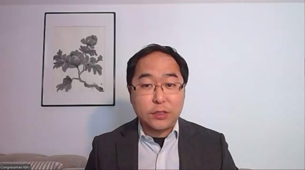 The captured image shows Rep. Andy Kim (D-NJ) speaking in a webinar hosted by the George Washington Institute for Korean Studies on April 26, 2021. (Yonhap)