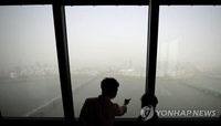 (2nd LD) Yellow dust covers most of Korea; fine dust warnings issued for over half of country