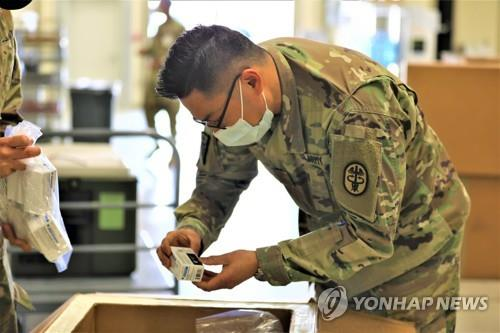 (LEAD) USFK offers to provide COVID-19 vaccines to S. Korea: sources