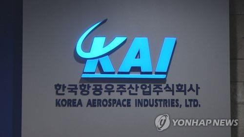 This photo, provided by Yonhap News TV, shows the logo of Korea Aerospace Industries. Ltd. (PHOTO NOT FOR SALE) (Yonhap)