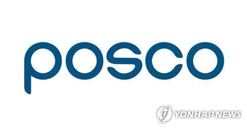 (2nd LD) POSCO''s Q2 net jumps 18 times on robust demand