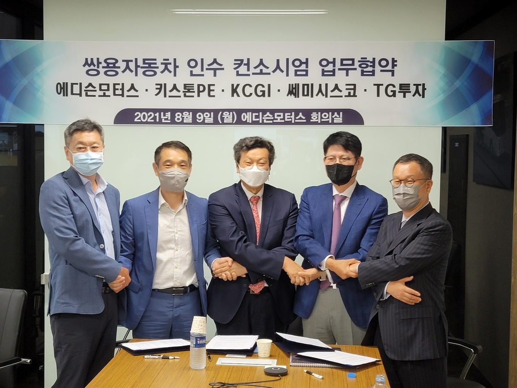 This photo taken and provided by Edison Motors on Aug. 9, 2021, shows representatives of companies that formed a consortium to acquire SsangYong Motor. From left, Han Chun-soo, vice chairman of Semisysco Co.; Ma Young-min, president of Keystone Private Equity; Kang Young-kwon, chairman of Edison Motors; Kang Sung-boo, CEO of KCGI; and Lee Byung-hyup, CEO of TG Investment, pose for a photo after KCGI joined the consortium at Edison Motors headquarters in Seoul. (PHOTO NOT FOR SALE) (Yonhap)