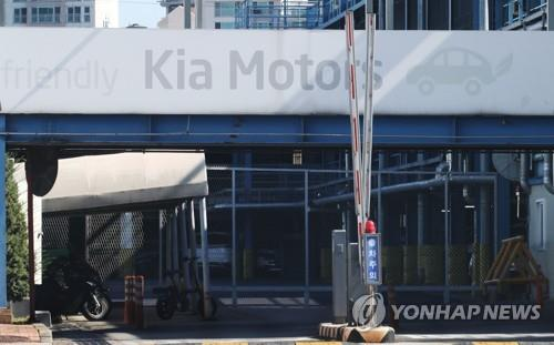 This file photo taken July 26, 2021 shows Kia Corp.'s plant in Gwangmyeong, just southwest of Seoul. (Yonhap)