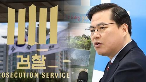 This composite photo shows Yoo Dong-gyu, a key suspect in a land development scandal in Seongnam, south of Seoul, and the prosecution office. (Yonhap)