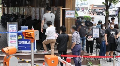 People stand in line to receive coronavirus tests at a screening clinic in Seoul's Songpa Ward on Oct. 4, 2021. (Yonhap)