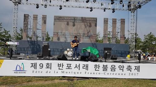 Artiste coréen datant 2015