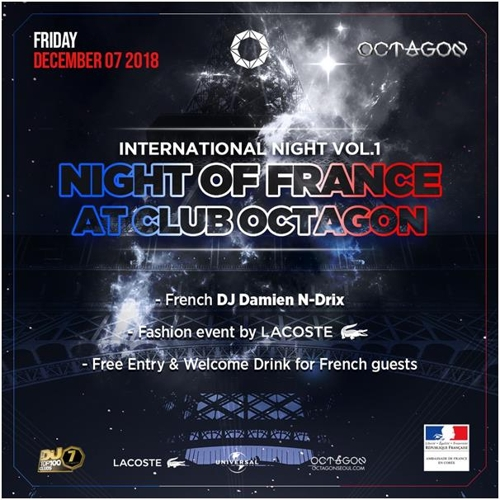 «Night of France» avec Damien N-Drix au Club Octagon ce vendredi