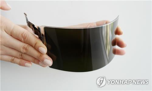 Ecran flexible OLED de Samsung Display Co. © Samsung Display Co.