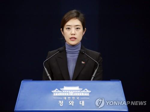 Ko Min-jung. (Photo d'archives Yonhap)