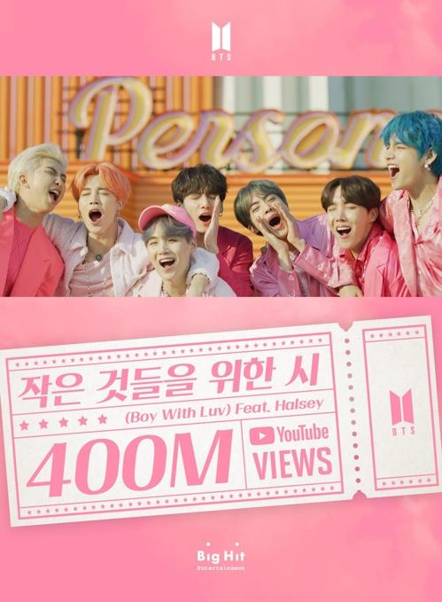 K-pop : «Boy With Luv» de BTS nommé dans 4 catégories aux MTV Video Music Awards