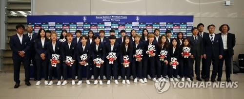 Football féminin : match intercoréen à Jeju pour décrocher un ticket olympique