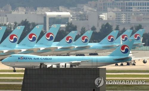 Des avions de Korean Air à l'aéroport international d'Incheon, à l'ouest de Séoul, le 7 juillet 2020.
