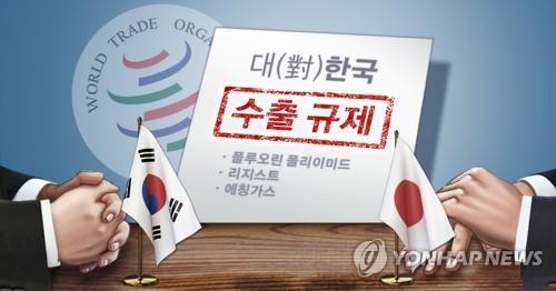 日本は7月上旬、半導体・ディスプレー材料3品目の韓国への輸出規制強化に踏み切った(イラスト)=(聯合ニュース)
