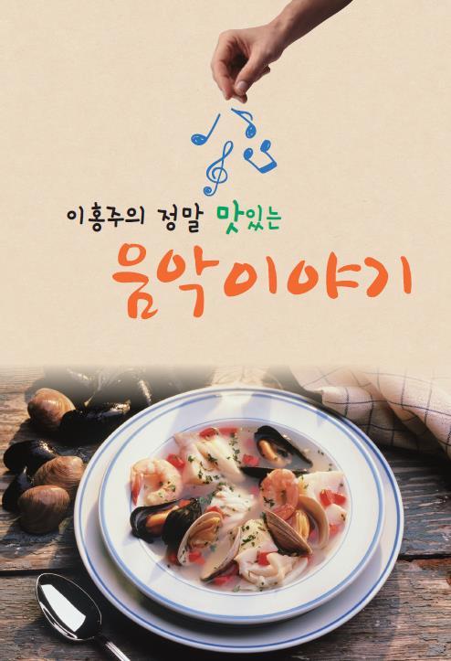 [아이에스 제공]