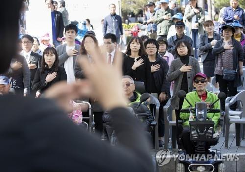 37회 장애인의 날 기념 행사