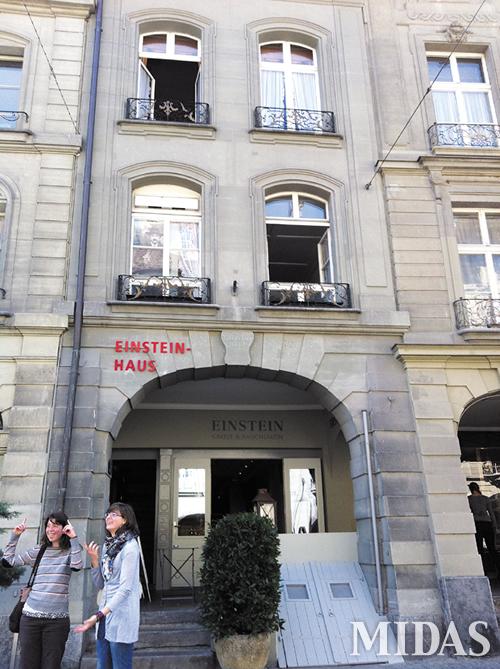 독일 출신의 세계적인 과학자 아인슈타인이 1902~1905년까지 살았던 베른의 집.