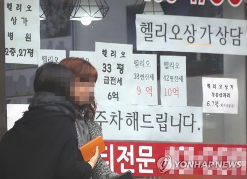 [역전세난] 집값·전셋값 동반하락…750조 전세부채 '폭탄돌리기' - 1
