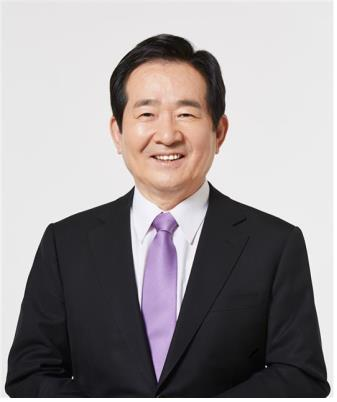 정세균 전 국회의장
