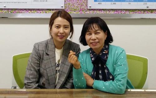 박점순(오른쪽) 하동군 귀농귀촌 담당