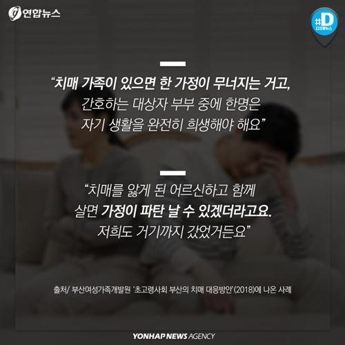 [카드뉴스] 긴 병에 효자 없다고 하는데…장기간병에 흔들리는 가족들 - 9