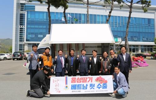'아리향' 딸기 베트남 첫 수출 계약
