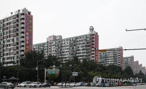 분양가 상한제 발표 이후 신축아파트 강세, 재건축 약세 확연 | 연합뉴스
