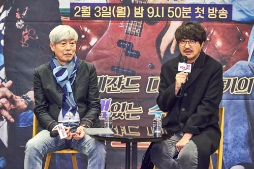 배철수(왼쪽)과 최현석 PD [MBC 제공. 재판매 및 DB 금지]