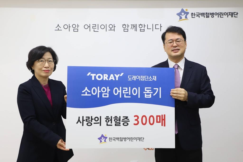 헌혈증 300장 기부