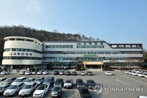 경북 고령서 코로나19 첫 확진자 나와 | 연합뉴스