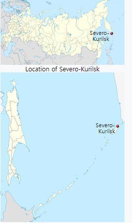 세베로쿠릴스크의 모습