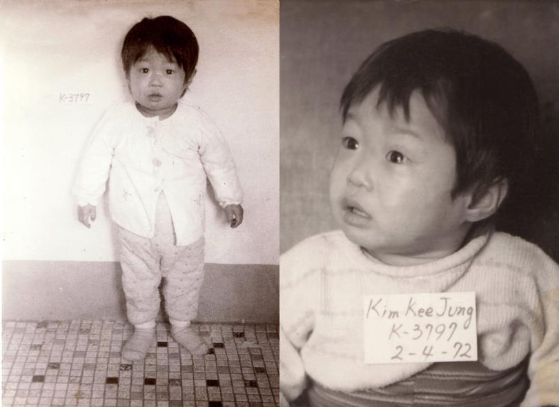 보육원 시절 앤더슨(김기정) 씨 모습