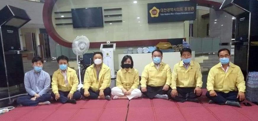 의장 선거 갈등...민주당 일부 대전시의원 사흘째 농성 | 연합뉴스