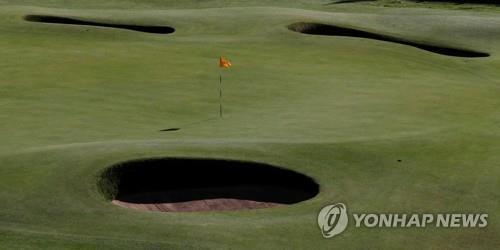 연합뉴스 : 주요 기사 cover image