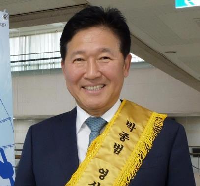 박종범 영산그룹 회장
