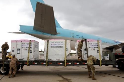 미 메릴랜드주가 한국에서 공수한 코로나19 진단키트