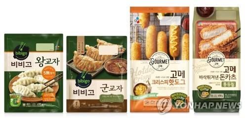 CJ제일제당 냉동 제품들