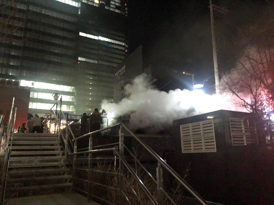 KT강남지사 화재 현장
