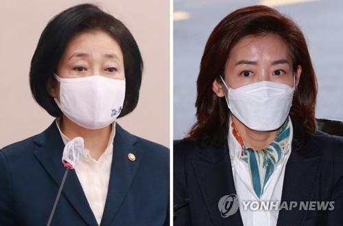 박영선(왼쪽) 중소벤처기업부 장관과 나경원 전 자유한국당 원내대표