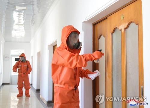 북한 대중시설 방역