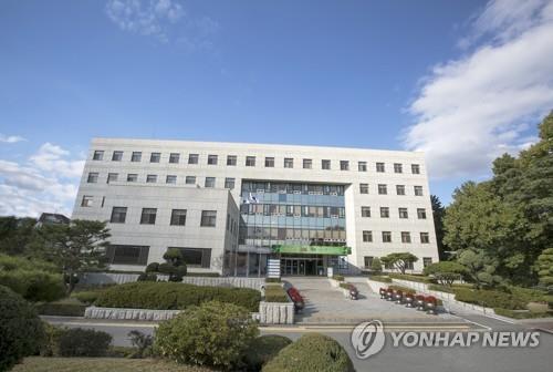 충북교육도서관