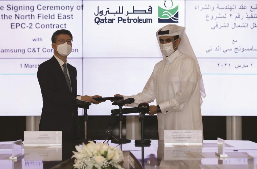 삼성물산 카타르 LNG 프로젝트 서명식