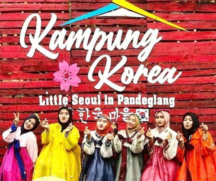 인도네시아에 '한국 마을' 6개 눈길…