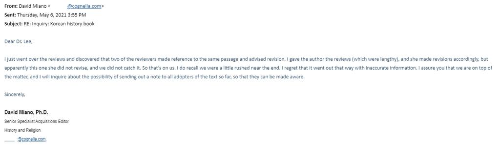 미국 출판사의 한국사 교재 담당자가 이진희 교수에게 보낸 이메일 중 일부