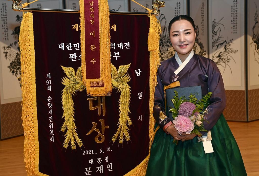 제48회 춘향국악대전 판소리 명창부 대상 받은 정승희 명창