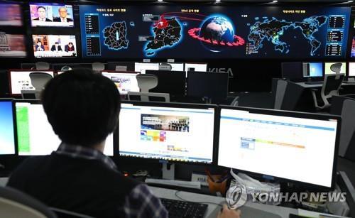 한국인터넷진흥원, 민간분야 사이버 위기 대응 모의훈련