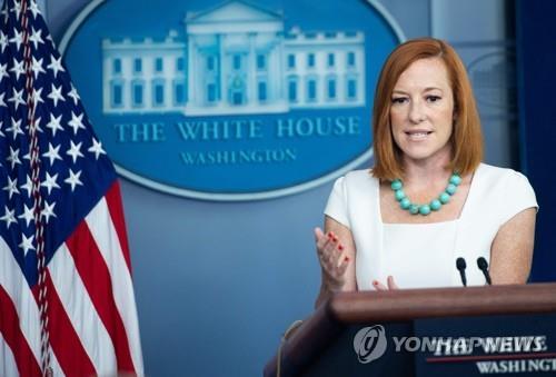 젠 사키 미국 백악관 대변인 [AFP=연합뉴스]