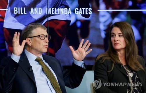 이혼한 빌 게이츠 마이크로소프트(MS) 창업자(왼쪽)와 멀린다 프렌치 게이츠(오른쪽).[로이터=연합뉴스 자료사진]